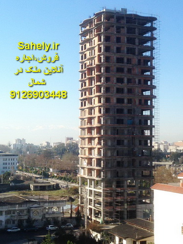 برج موج بابلسر هنگام ساخت پروژه
