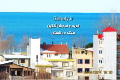 آپارتمان ترنج بابلسر دید به دریا – با فاصله 5 دقیقه ای از دریا – کد ملک AP10-02