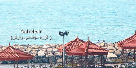 آپارتمان ساحلی پلاک دوم دریای بابلسر زیر قیمت