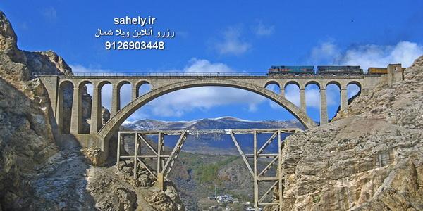پل ورسک سفر به مازندران