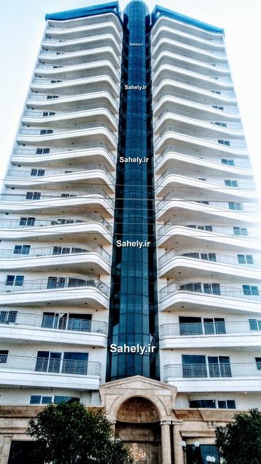 برج شهریار بابلسر