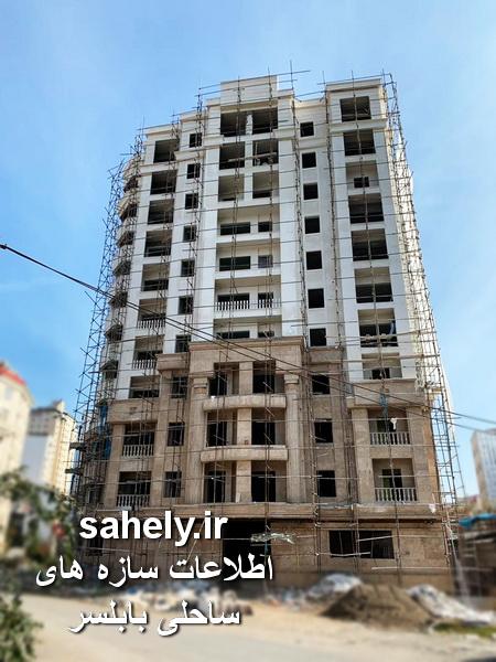 برج ساحلی بارانا بابلسر (پیشرفت پروژه در تاریخ برج 8 سال 98