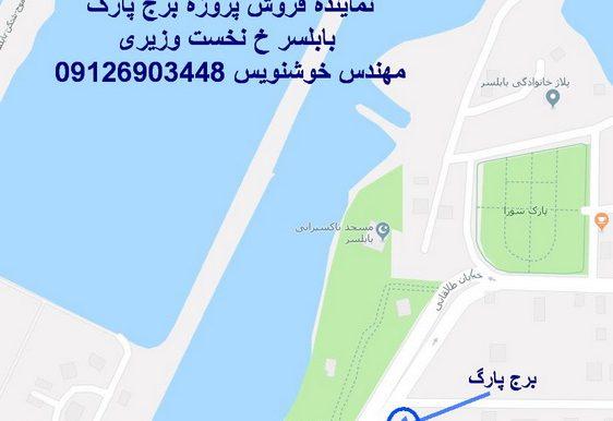 2019-04-18 14_55_08-بابلسر - Google Maps