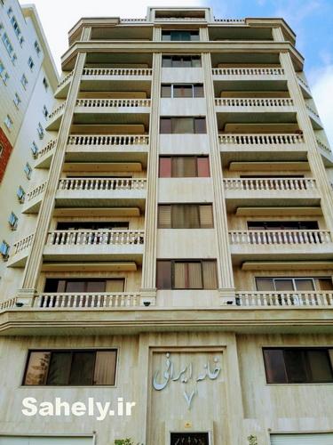 آپارتمان خانه ایرانی 7 خیابان شریعتی بابلسر