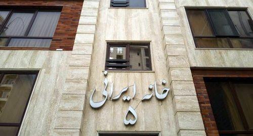 مجموعه آپارتمان برند (خانه ایرانی) بابلسر ولیعصر و شریعتی – خانه ایرانی
