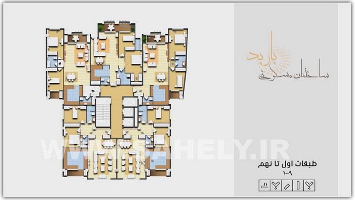 مجتمع مسکونی باربد بابلسر پلان 9 طبقه اول مسونی (4 واحدی)