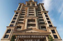 پیش فروش اپارتمان بابلسر مجتمع مسکونی باربد (آپارتمان باربد)