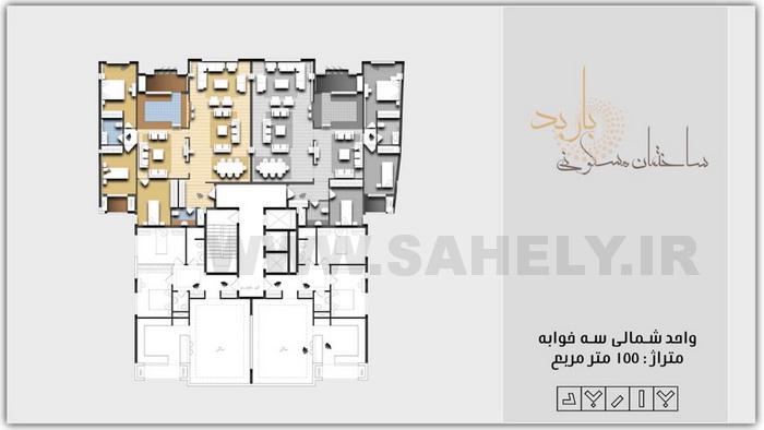 مجتمع مسکونی باربد بابلسر پلان واحد شمالی 100 متری 3 خواب