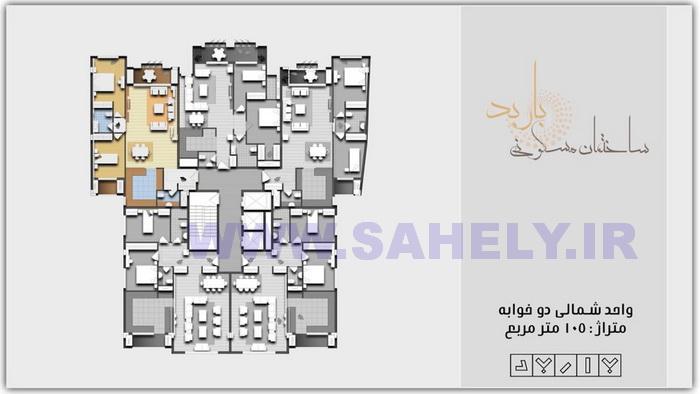 مجتمع مسکونی باربد بابلسر پلان واحد شمالی 105 متری 2خواب