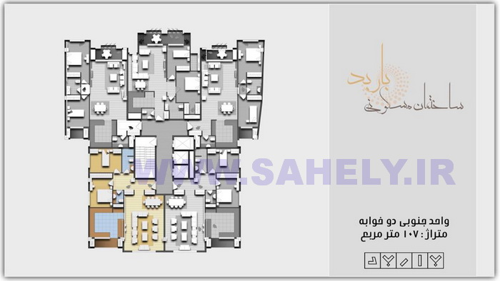 مجتمع مسکونی باربد بابلسر پلان واحد جنوبی 107 متری 2خواب